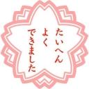 飲んだわ 2013 02 19 23 49開始 ニコニコ生放送