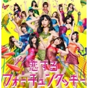 AKB48 柱の会 ニコ生支部(公式では~ない)