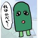 人気の「おもらし」動画 444本 -蓮根庵