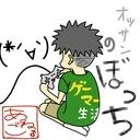 人気の「ガンプラ」動画 5,318本 -オッサンのぼっちゲーマー生活(*´∀`)