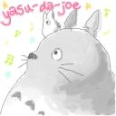 人気の「坂本龍一」動画 2,016本 -yasu-da-joe生放送コミュニティ
