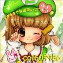 (pまきまき放送局q*゚Д゚)