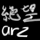 Zagi経営の放送部