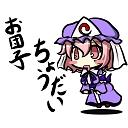 人気の「東方」動画 348,763本(3) -今日はkin曜日