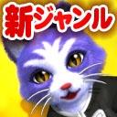 雪猫カゥルの生CG劇場