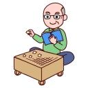 キーワードで動画検索 ハム将棋 - 将棋がしたいんです!