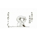 こちらマイノリティー趣味放送局!
