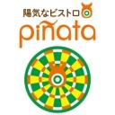 陽気なビストロ~ピニャータ