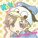 Video search by keyword ちびまる子ちゃん - カッケカケにしてやんよ♡(。・ ω<)ゞ♪【不定期配信】