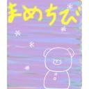 Mamechibi's room(`=ω=)+