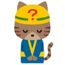 キーワードで動画検索 沖縄 - 22時台~@11実機レトロゲーム名作放送