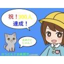 人気の「おばけ屋敷探検隊」動画 1,068本 -○△□