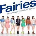 Fairies祭りじゃぁ( ー`дー´)キリッ