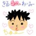 ☆クスリのキルシュワイミー☆
