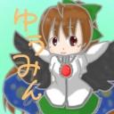 ゆうみん☆彡の大部屋