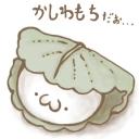 【餅】まったり放送【飯】