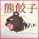 人気の「魔戦カルヴァ」動画 62本 -うさみちゃんLOVE!!