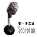 Video search by keyword 40mP - 新・歌い手支援コミュニティーScorpion