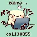 ✿co1130855(´・ω・`)のサブこみゅ✿