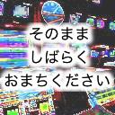 元マスター(コントロールルーム)