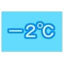 -2℃のREFRESH放送