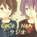 【 NёA CoCo radio 】