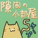 Video search by keyword ゲーム音楽 - 隙間の小部屋