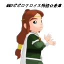 MMDポポロクロイス物語☆倉庫