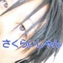 優しい光        とっとっと~?福岡から♡ ニコ生で唯一の宅建・簿記・FP放送