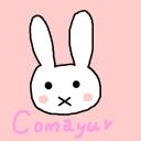 Comayuとまったりいきましょ(。・×・)ノ ☆FM50U☆