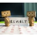 キーワードで動画検索 ご当地グルメ - シェーンコップのくだまき発信所!!