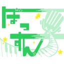 (ぼ`・ω・)*コミュニティリンク!*(・∀・´ぼ)
