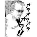 ガラの悪い☆ねぇねぇ☆さんのコミュニティ