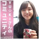 ゆうきさんのコミュニティ(≧∇≦)/
