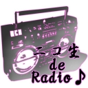 ニコ生 de Radio♪