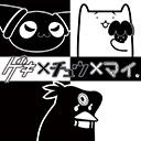 人気の「セガ」動画 7本 -ゲキ!チュウマイ 公式コミュニティ