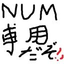 NUMonly