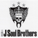 EXILE・三代目 J Soul Brothersファン♡