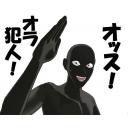 黒タイツのお慈悲