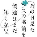 【愛知】暇人の集い【2ura】