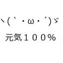 元気な限りGO-GOGO-!!