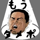 キーワードで動画検索 朝日新聞 - ダメポ会