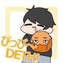 ぴっぴ~DETH!