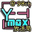 Ymax放送局Uch