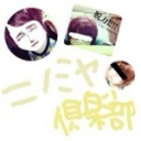 人気の「二宮和也」動画 176本 -ニノミヤ倶楽部。
