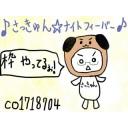 ♪さっきゅん☆ナイトフィーバー♪