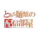 ソードアート・オンライン -優曇華の幻想郷