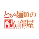 人気の「ゼルダの伝説 トワイライトプリンセス」動画 12,882本(2) -優曇華の幻想郷