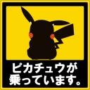 MERUの愉快な放送(´∀`*)