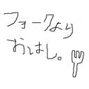 084がBL小説の朗読をするコミュだよ\(^O^)/